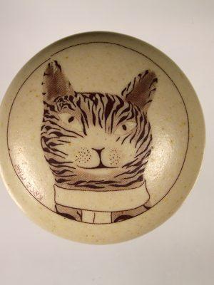 Kbcs_Fusion_Button_Cat_1833_13