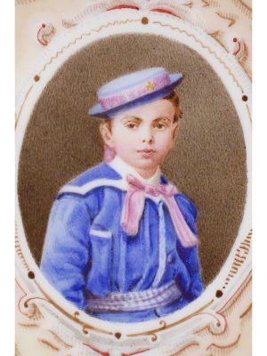 Russian_Imperial_Portrait_Plate_3